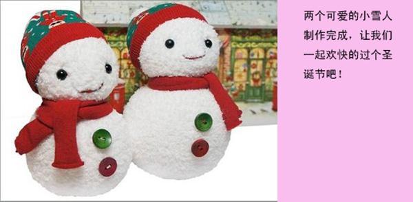 家居diy,圣诞节装饰雪人和圣诞老人的制作方法