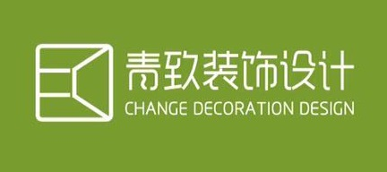 徐州青致装饰设计有限公司