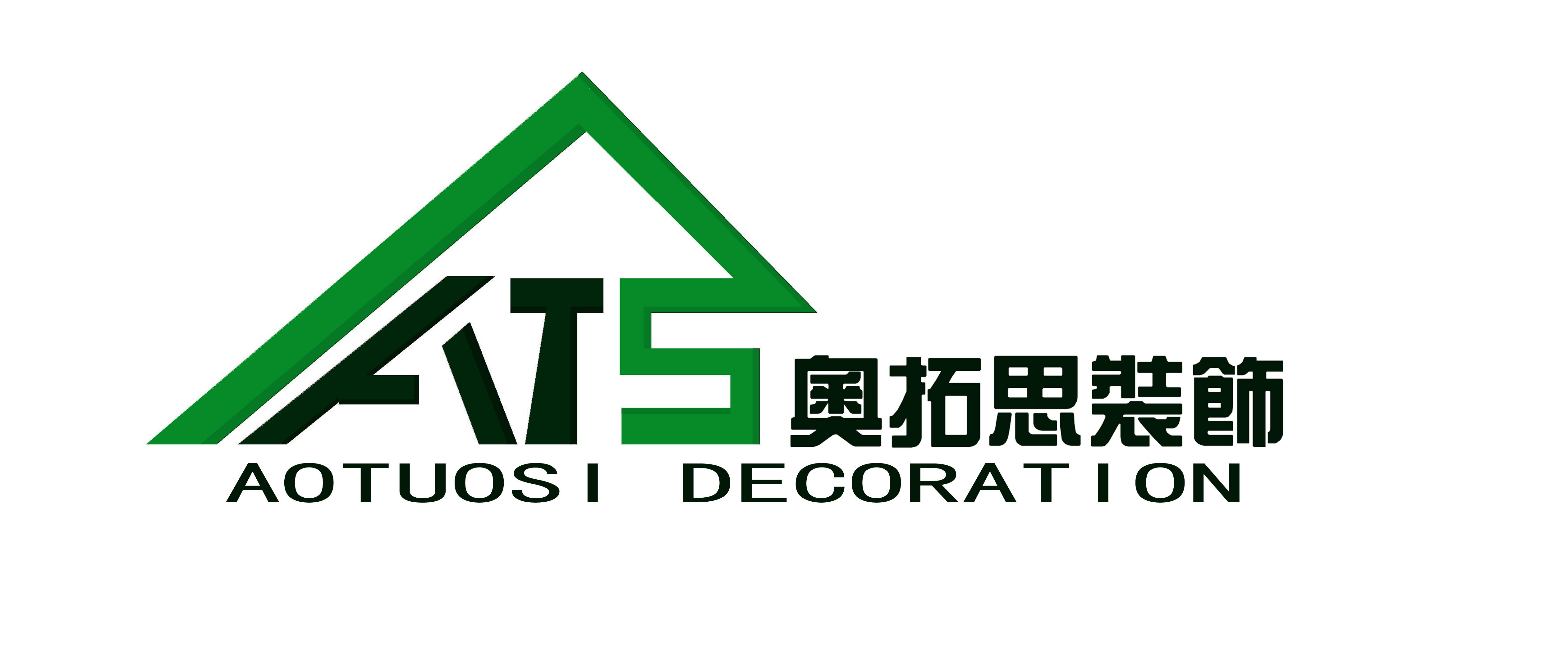 深圳市奥拓思装饰设计工程有限公司
