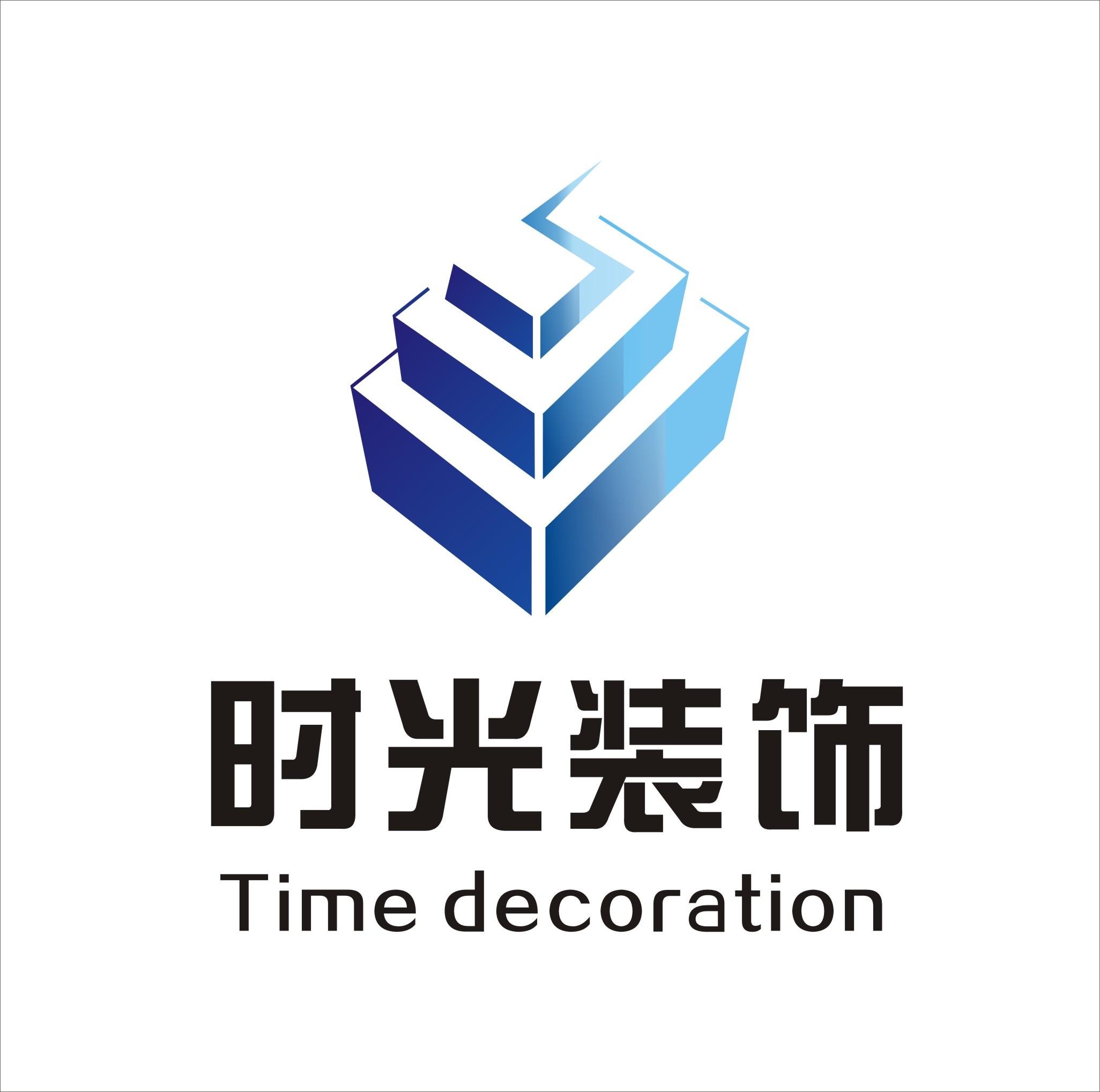 云南时光装饰工程有限公司