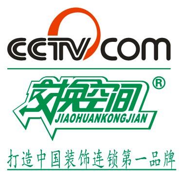 北京交换空间装饰西安公司