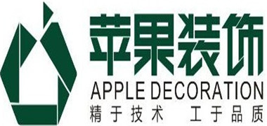 苹果装饰工程有限公司张家界分公司
