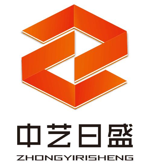 福州中艺日盛装饰工程有限公司