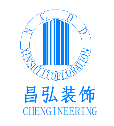河南昌弘建设工程有限公司