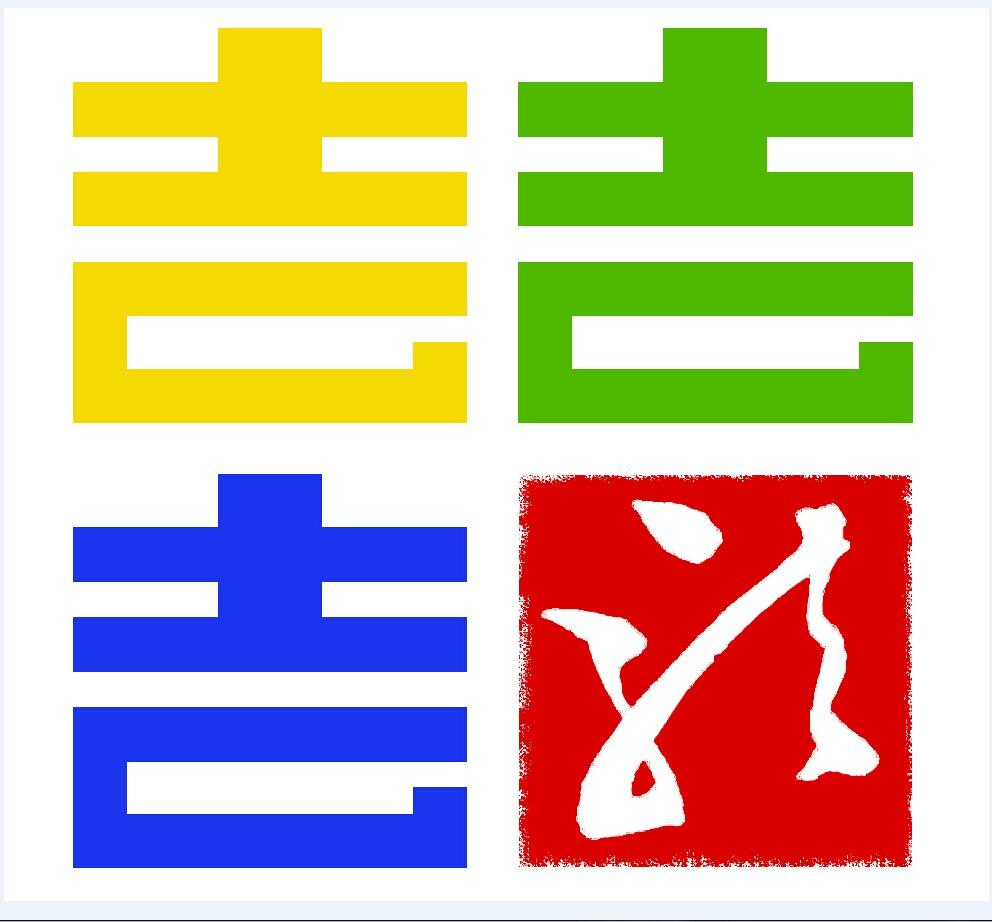 珠海市禧龙装饰设计工程有限公司中山分公司