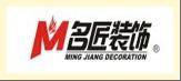 广西名匠装饰工程有限公司