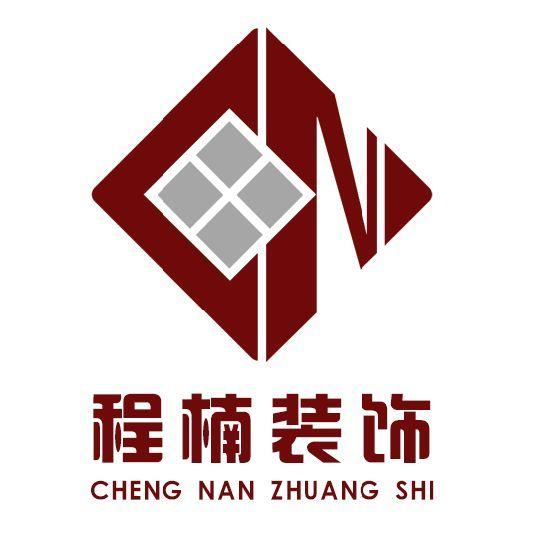 杭州程楠装饰工程有限公司