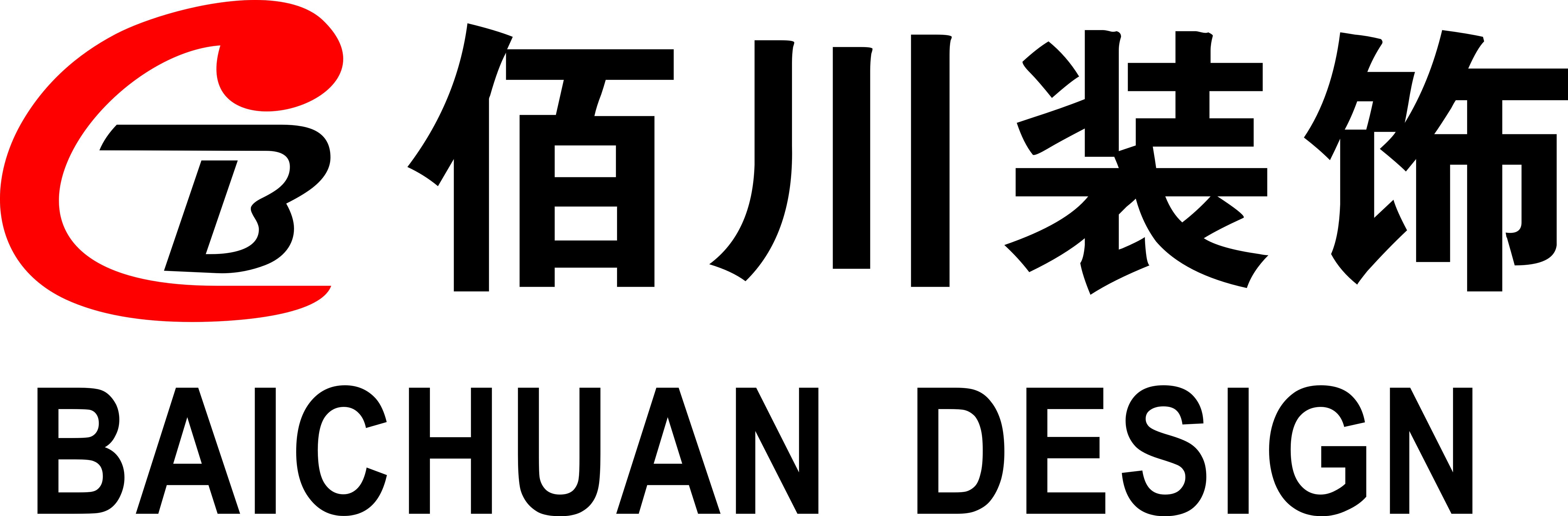 上海佰川建筑装饰工程有限公司