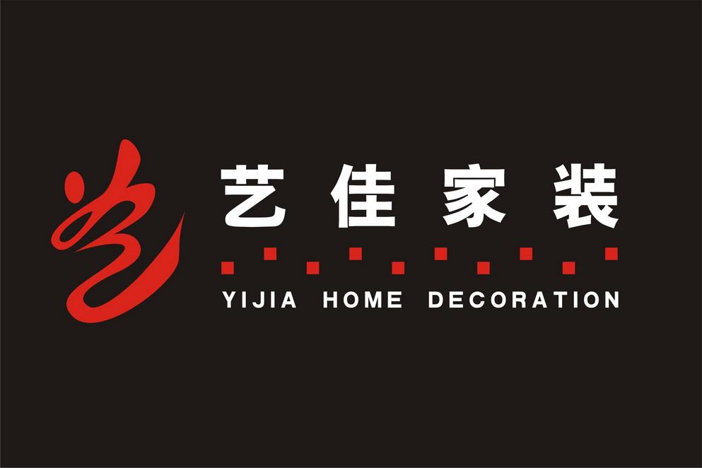 荆州市艺佳实创装饰工程有限公司