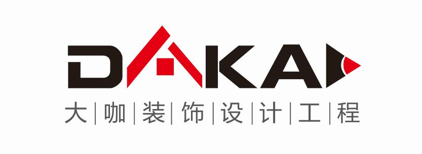 江西省大咖装饰设计工程有限公司