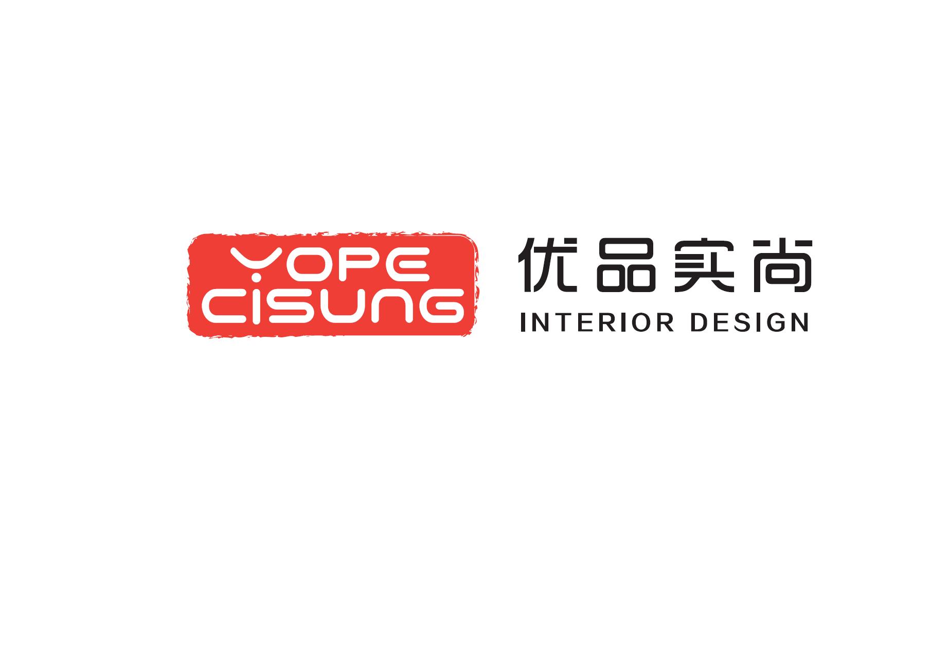 北京优品实尚建筑装饰工程有限责任公司