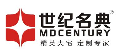 深圳世纪名典装饰工程有限公司东莞南城分公司