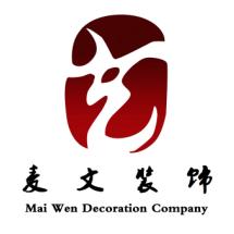 中山市麦文装饰设计工程有限公司
