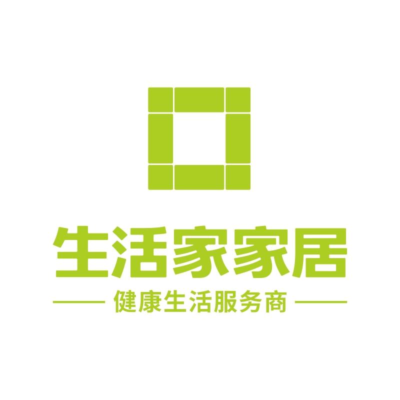 北京生活家装饰公司贵阳分公司