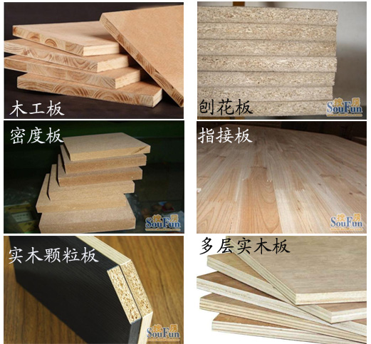 实木颗粒板和密度板有哪些区别?
