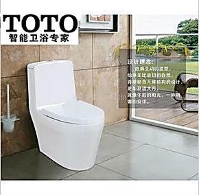 toto抽水马桶质量怎么样 toto马桶价格多少