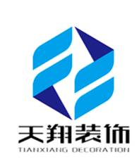 济南天翔装饰设计工程有限公司