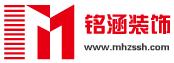 上海铭涵装饰工程有限公司
