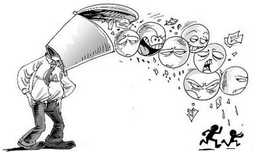 动漫 简笔画 卡通 漫画 手绘 头像 线稿 500_298