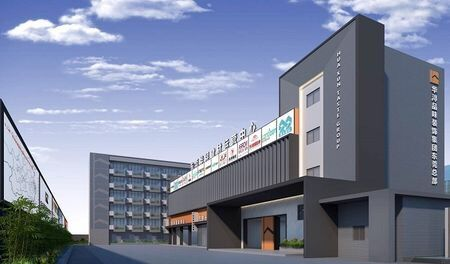 一站式家装正式落地 华浔品味建立东莞首家整装模式产业园