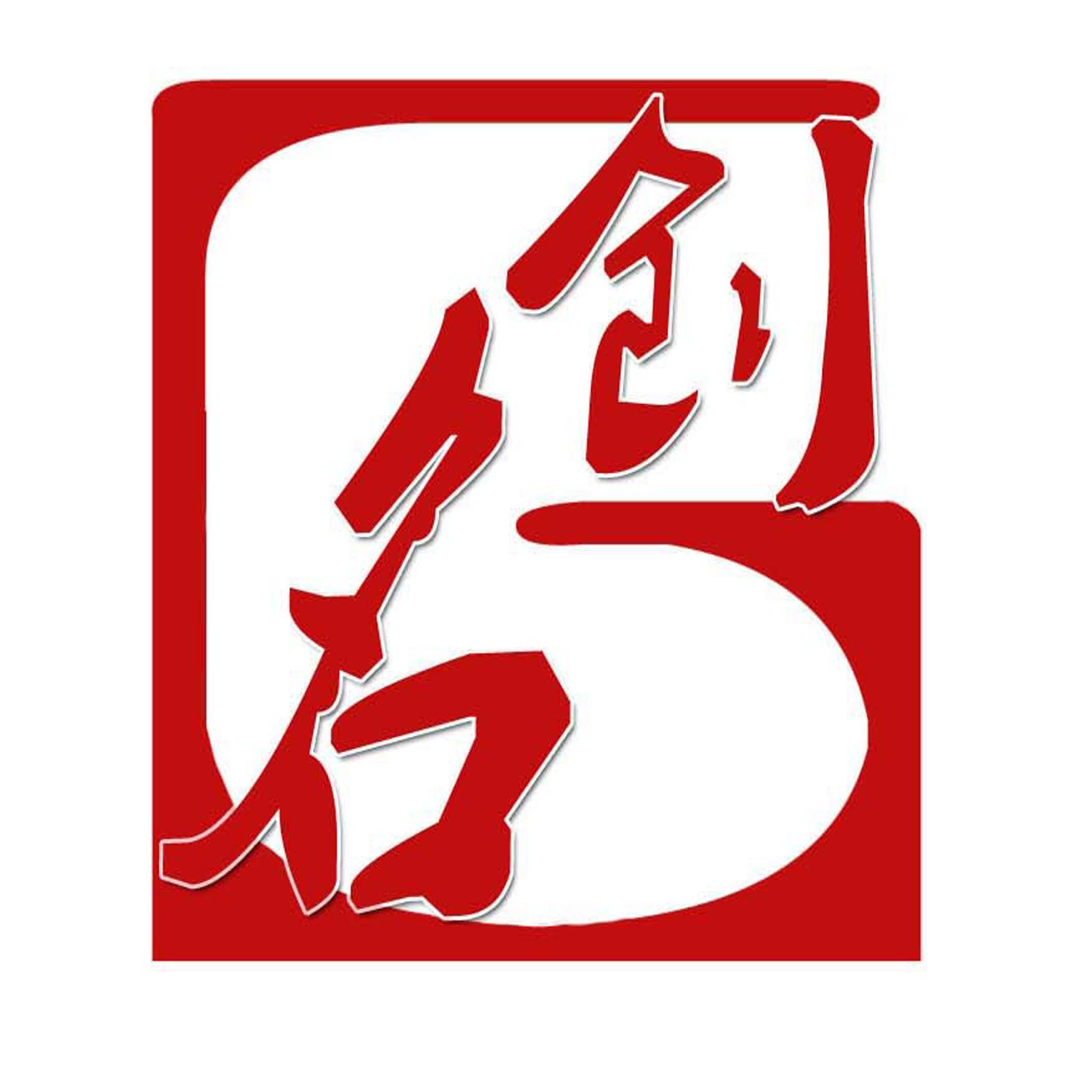 柳州名创装饰工程责任有限公司