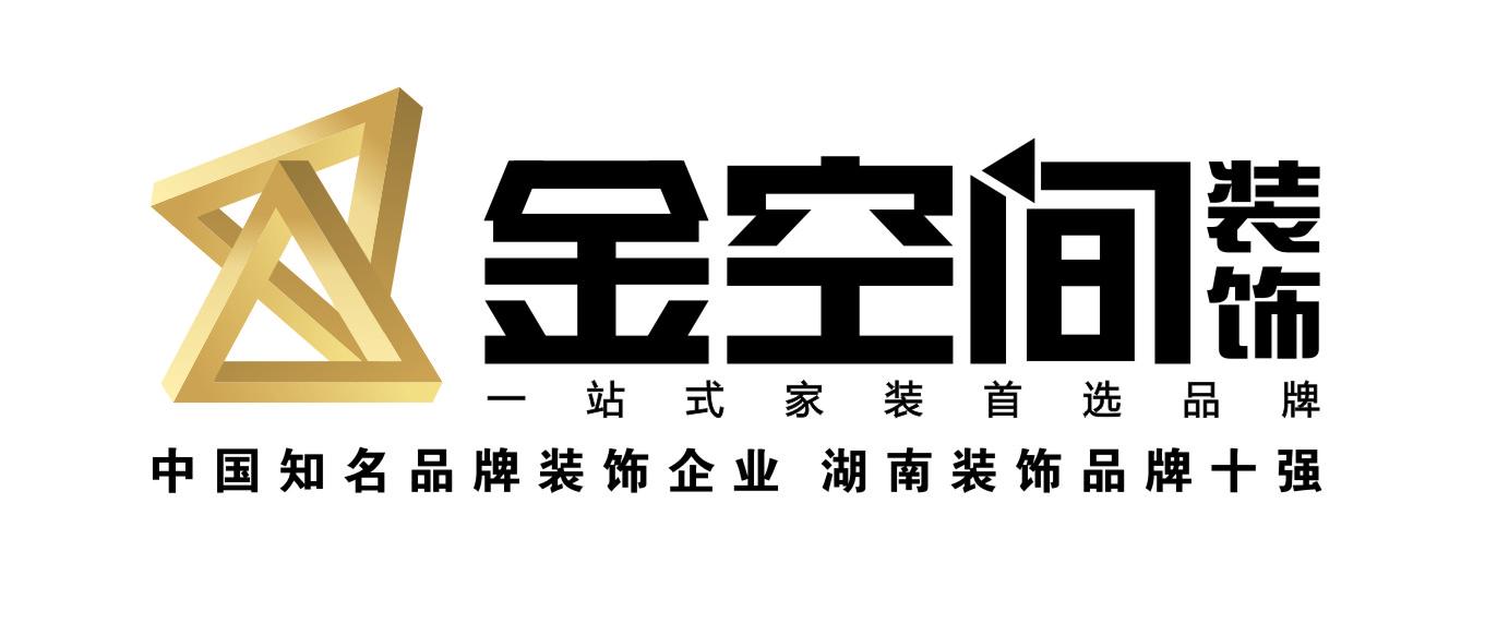 湖南长沙金空间装饰工程设计有限公司株洲分公司