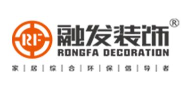 北京融发装饰设计有限公司