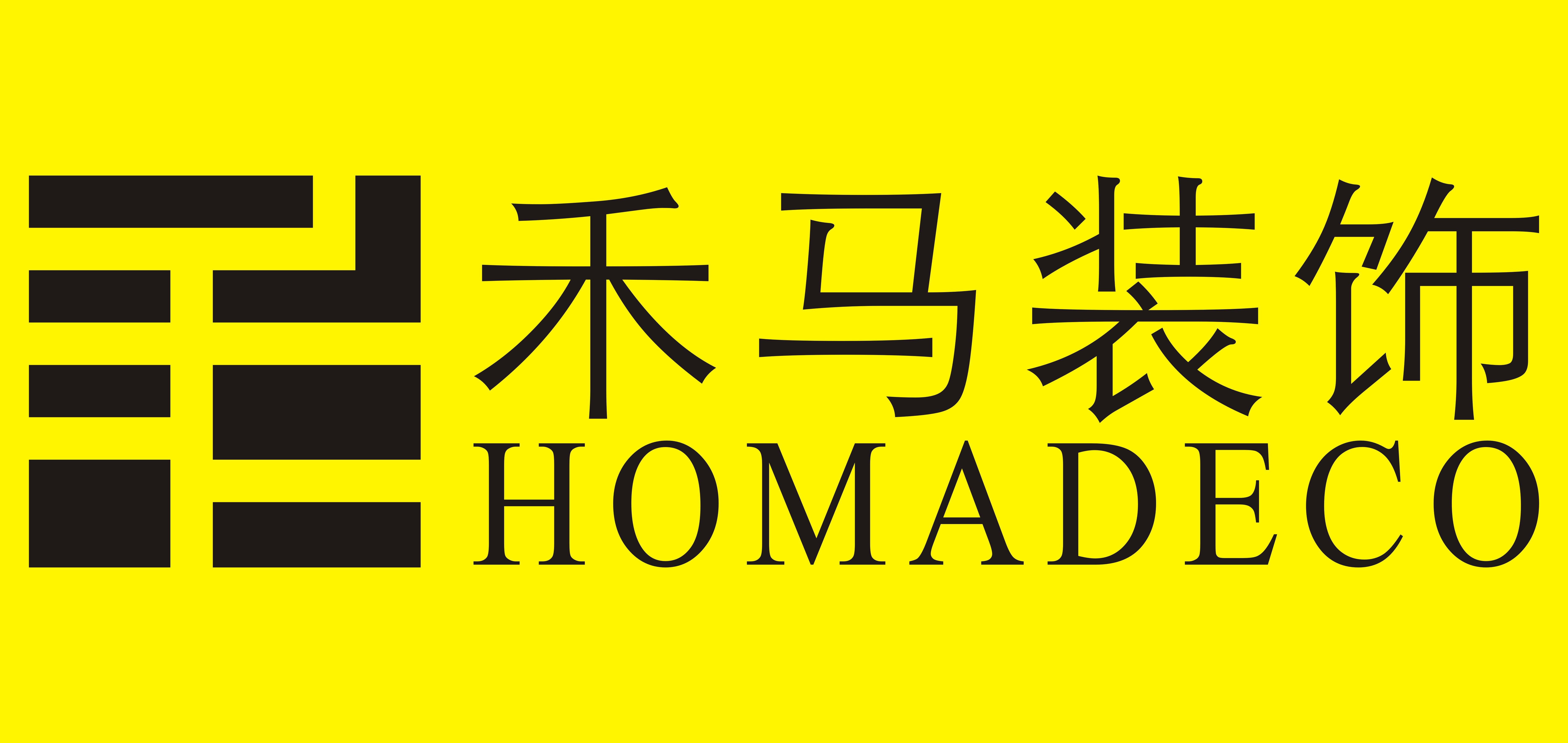 深圳市禾马装饰设计工程有限公司