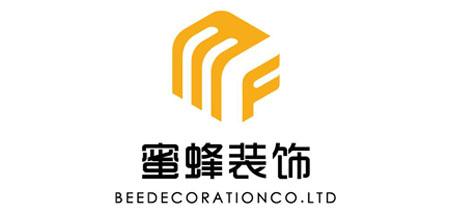 内蒙古蜜蜂装饰有限公司
