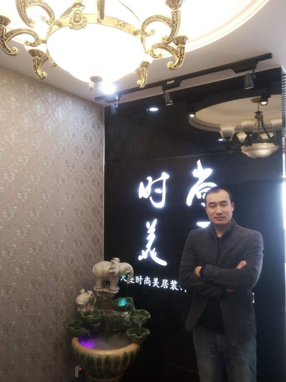 三鼎春天王先生家的中式风格