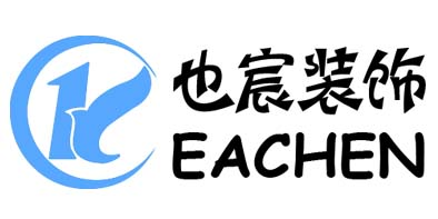 上海也宸建筑装饰工程有限公司
