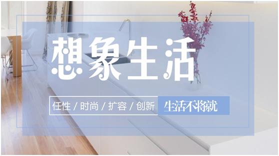 用任性打造的装修风格,看看深圳一号家居网设计师是怎么做到的