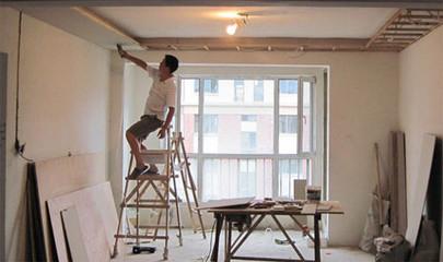 房子的装修步骤 一步一步教您学装修