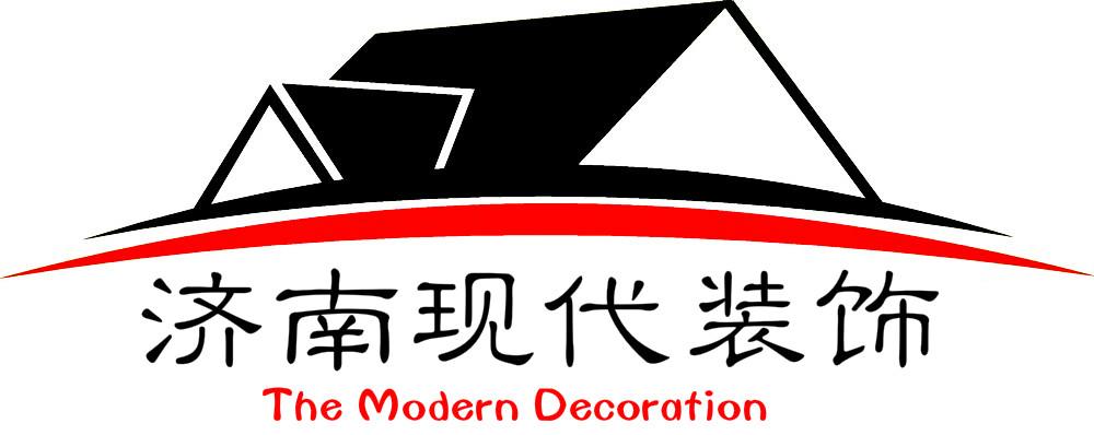 济南现代装饰设计工作室