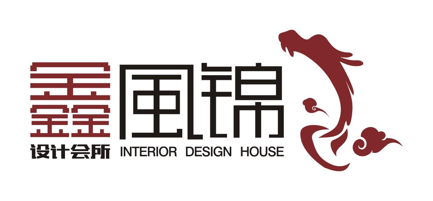 武汉鑫风锦设计装饰工程有限公司