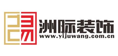 北京洲际吉易家居装饰有限公司
