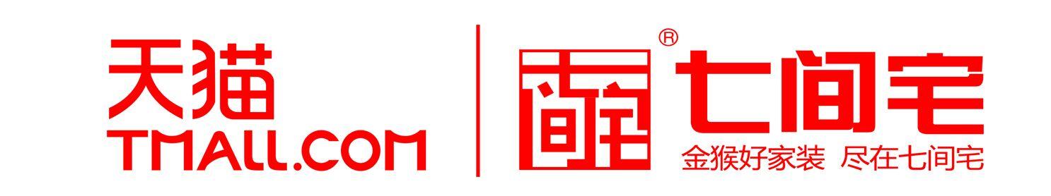 邯郸市七间宅装饰工程有限公司