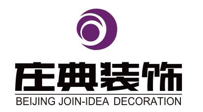 无锡庄典装饰设计工程有限公司