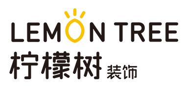 上海柠檬树装饰设计工程有限公司