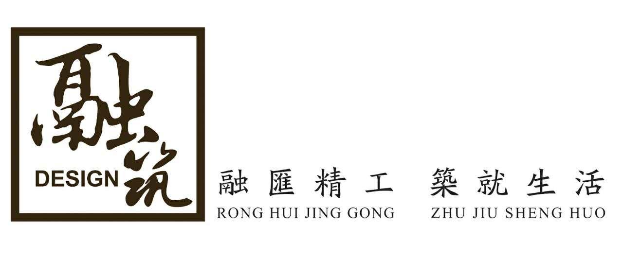 江苏南通融筑装饰工程有限公司