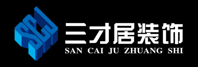 锦州市三才居装饰工程有限责任公司