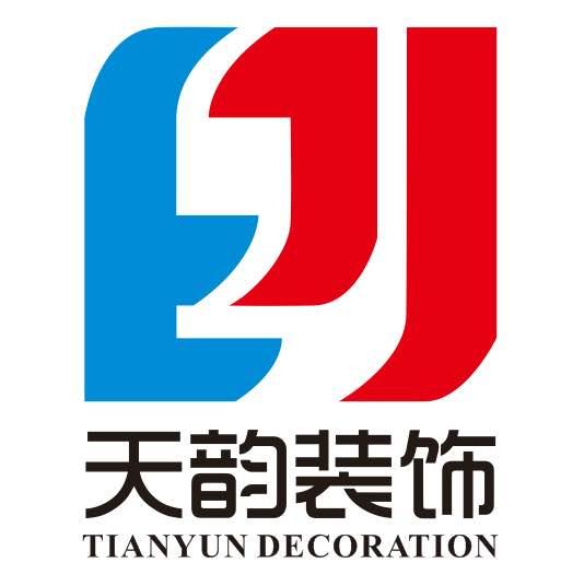 惠州市天韵装饰工程有限公司