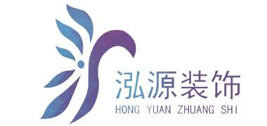吉林省泓源石材装饰工程有限公司