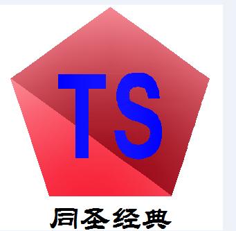 上海同圣装饰工程有限公司