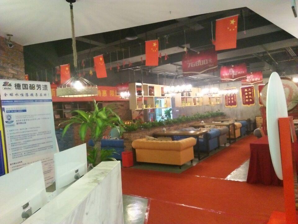 亿阳装饰杭城唯一一家直营管理模式