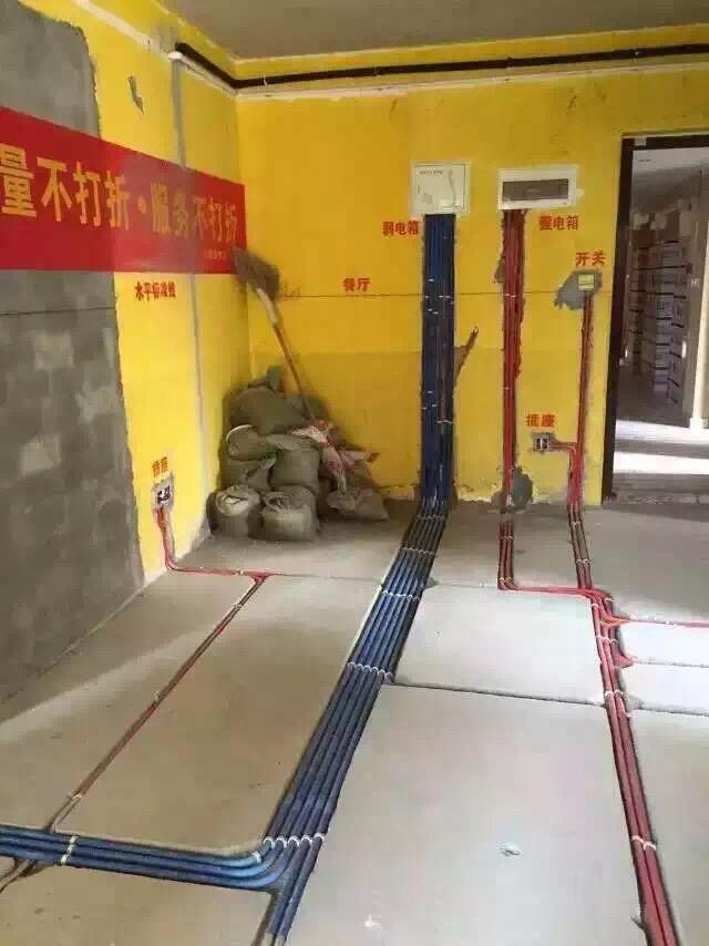 亿阳装饰水电工艺标准