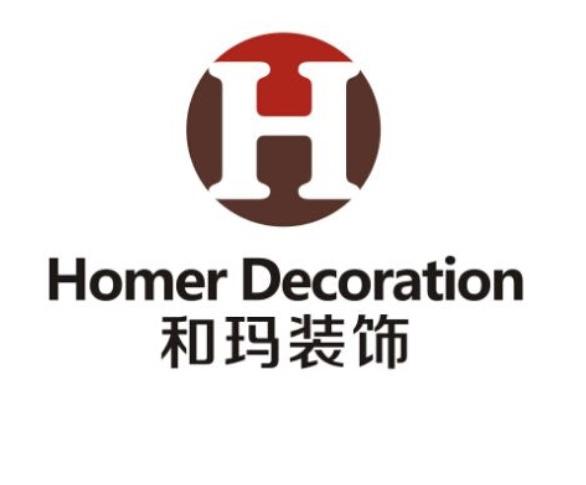 杭州和玛装饰工程有限公司