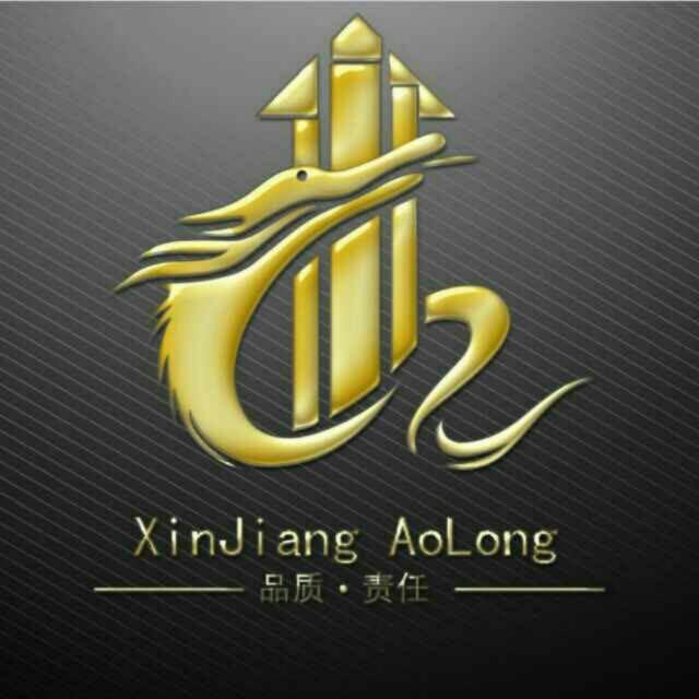 新疆新澳龙装饰设计工程有限公司