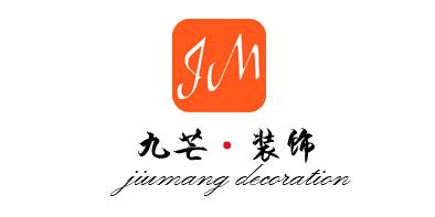广州市九芒装饰工程有限公司