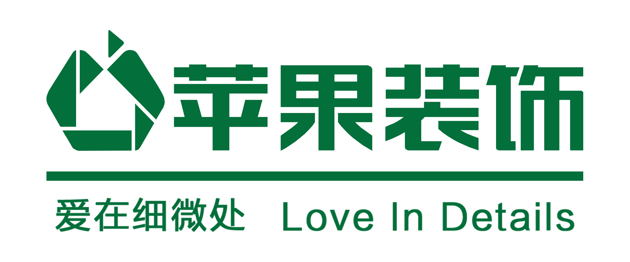 北京苹果装饰设计工程有限公司